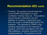 recommendation 22 cont