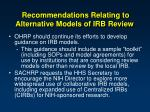 recommendations relating to alternative models of irb review1