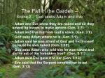 the fall in the garden scene 2 god seeks adam and eve