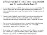 le recrutement dans le secteur public le recrutement local des enseignants chercheurs 1