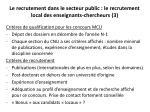 le recrutement dans le secteur public le recrutement local des enseignants chercheurs 3