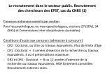 le recrutement dans le secteur public recrutement des chercheurs des epst cas du cnrs 1