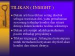 tilikan insight