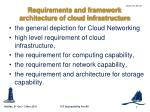 requirements and framework architecture of cloud infrastructure