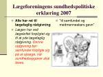 l geforeningens sundhedspolitiske erkl ring 20072