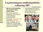 l geforeningens sundhedspolitiske erkl ring 20074