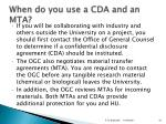 when do you use a cda and an mta