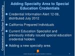 adding specialty area to special education credentials