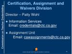 certification assignment and waivers division