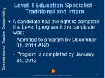 level i education specialist traditional and intern