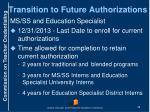 transition to future authorizations