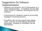 suggestions on software implementation2
