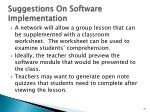 suggestions on software implementation3