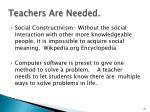 teachers are needed