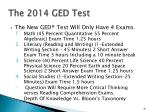 the 2014 ged test
