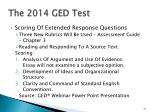 the 2014 ged test1