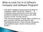 what to look for in a software company and software program4