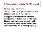 5 parameters logistic 5 pl model