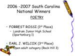 2006 2007 south carolina national winners1