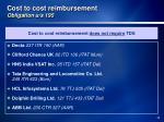 cost to cost reimbursement obligation u s 1951