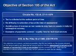 objective of section 195 of the act