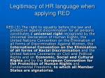legitimacy of hr language when applying red