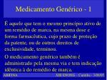 capacidade brasileira de produ o de arvs6