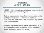 revalidation 42 cfr 455 414