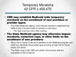 temporary moratoria 42 cfr 455 470