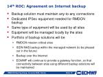 14 th roc agreement on internet backup