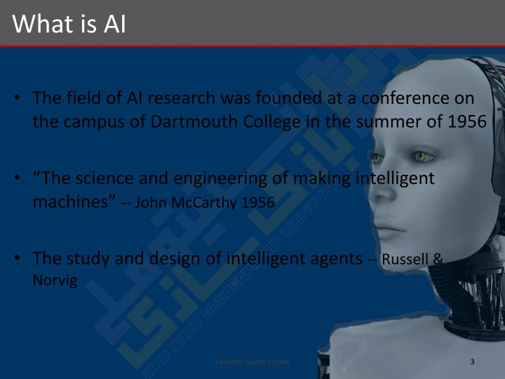 What is ai1