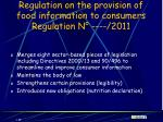 regulation on the provision of food information to consumers regulation n 2011