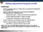 billing adjustment request 812r