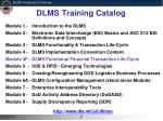 dlms training catalog