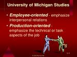 university of michigan studies