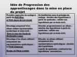 id e de progression des apprentissages dans la mise en place du projet