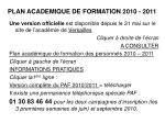 plan academique de formation 2010 2011