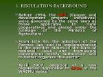 1 regulation background