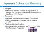 japanese culture and economy