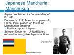 japanese manchuria manchukuo