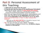 part d personal assessment of this teaching