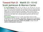 toward part d matt9 35 10 42 scott jamieson warren carter2