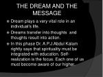 the dream and the message