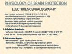 physiology of brain protection4