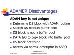 adamer disadvantages