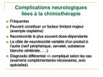 complications neurologiques li es la chimioth rapie