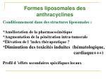 formes liposomales des anthracyclines