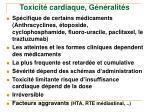 toxicit cardiaque g n ralit s