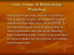 girls grime relationship workshop