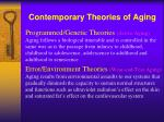 contemporary theories of aging